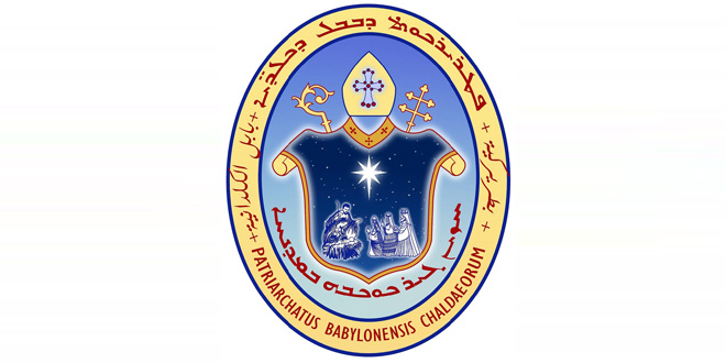 chaldean_logo_ll_710277989-660x330