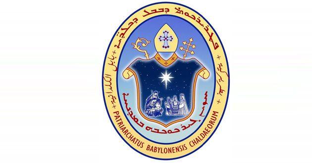 الأساقفة الكلدان في العراق يدينون ريان الكلداني ويشكرون رؤساء الكنائس في العراق على تضامنهم BP-Logo-630x330