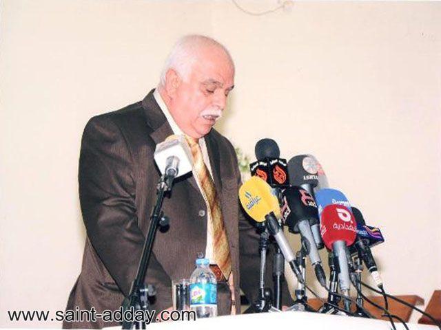بيان صادر عن بطريركية بابل الكلدانية الى الشعب العراقي والمسؤوليين في الدولة العراقية 004
